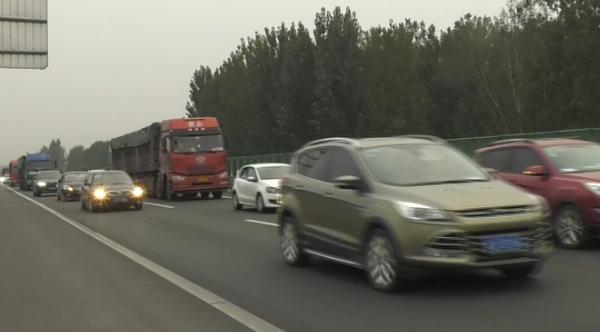 菏泽:假期返程高峰来临 高速路事故频发