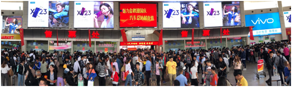 """安全发送旅客49万人次 山东交运""""国庆""""旅客运输圆满收官"""