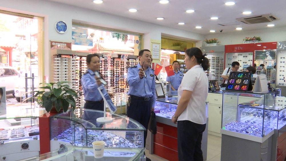 注意!济南这10批次眼镜不合格 章丘姜玉坤眼镜等上黑榜
