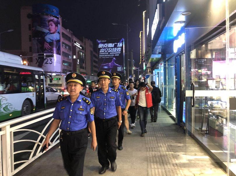 执法部门24小时机动备勤 国庆假期青岛市容秩序总体良好