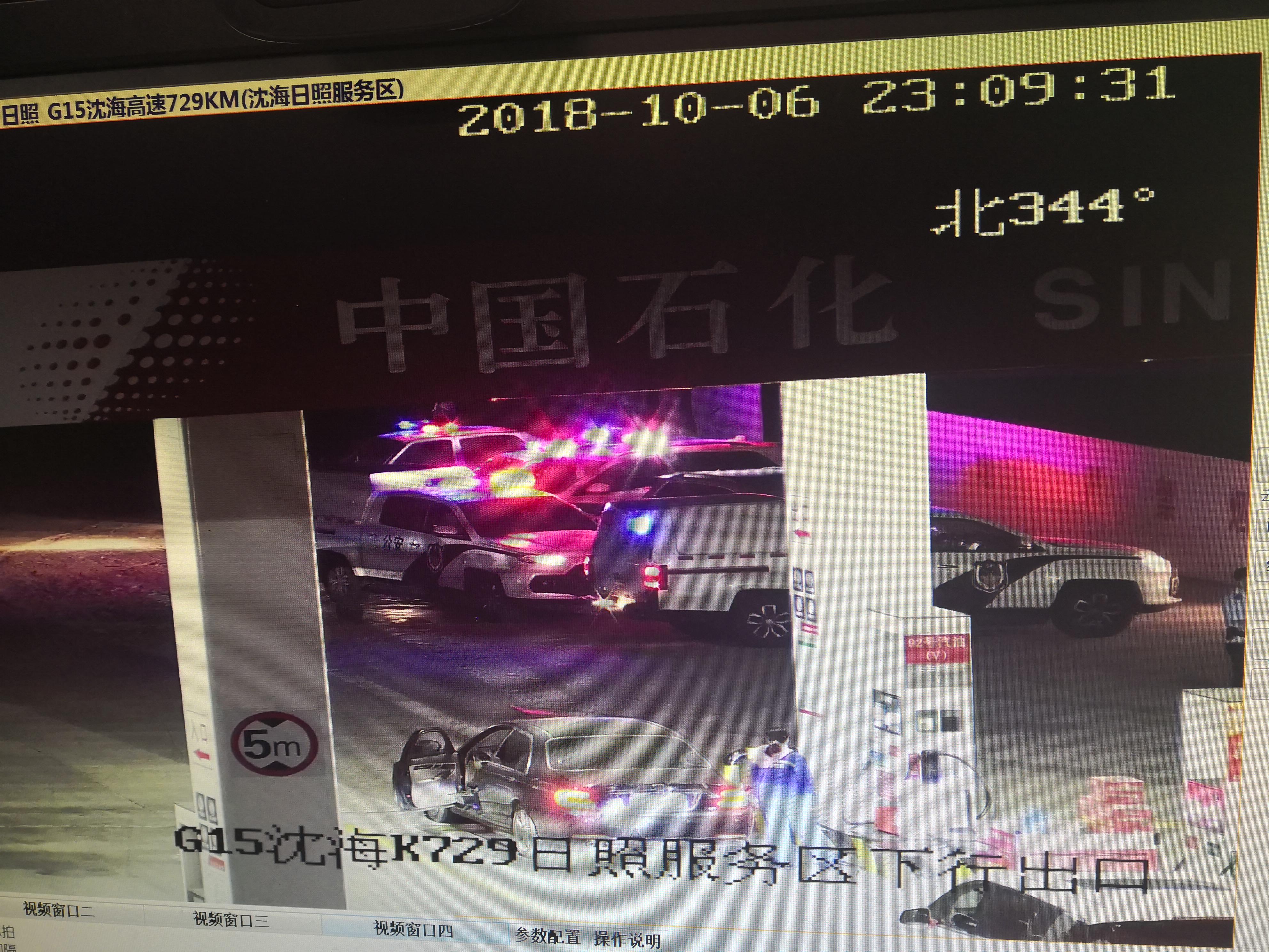 日照高速交警支队成功拦截一台紧急查控车辆