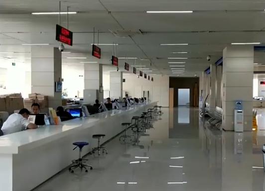 今日聚焦 | 潍坊政务服务中心网上预约功能成摆设 APP预约后仍需现场叫号