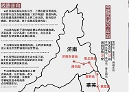济莱城铁项目环评征民意 设港沟、章丘南等6站(附线路图)