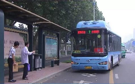 """10月10日起,邹平县77条公交线路将享""""一小时免费换乘"""""""