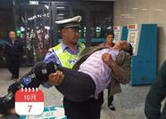 分秒必争!滨州开发区交警开启生命通道 紧急护送昏迷男子