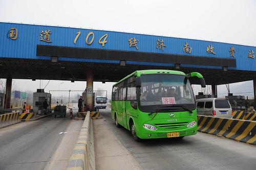 济南:大交通服务国庆黄金周 旅客出行更顺畅