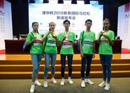 """2018新泰国际马拉松28日起跑 首创""""工人马拉松""""赛中赛"""