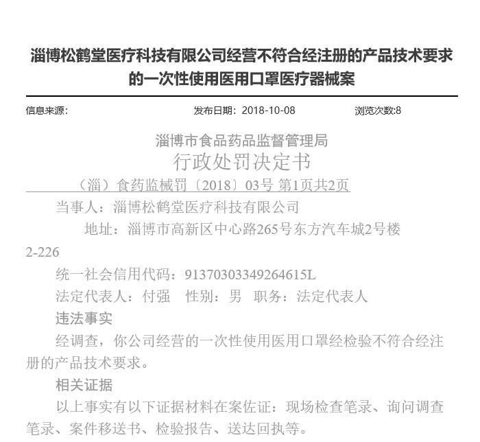 微信截图_20181008202033.png