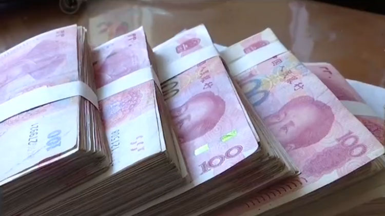 点赞!济南小学生捡到五万元 警方帮助找到失主