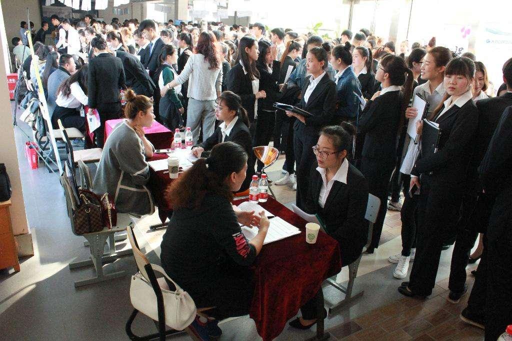 第四季度济宁各县区招聘会时间出炉 共计144场