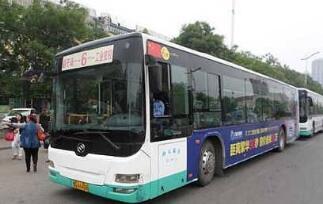 国庆期间临沂公交安全运送乘客220余万人次