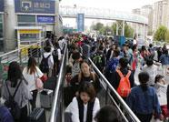 潍坊火车站十一长假发送旅客30.02万人 客运收入2648万元