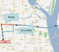 因燃气管道封闭施工 临沂K1路公交线路临时取消5个站点