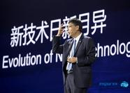 新儒商进化论:从艰难转型到一路杀出的时代创新
