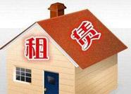 滨州部分房屋三年租赁权项目公开处置 报名截止15日16时