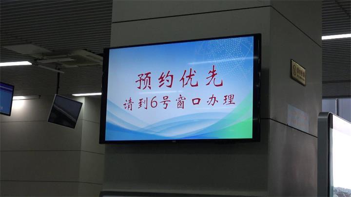 追踪:连夜整改 潍坊市公安局出入境接待大厅网上预约功能可正常使用