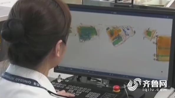 青岛查获黄金走私案[00_00_26][20181009-212257-2]_副本.jpg