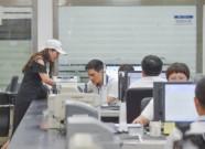 停电!寿光市行政审批服务局这些窗口10月11日停办窗口业务