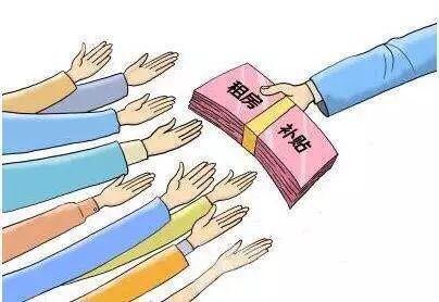 首批淄博企业全职工作的全日制高校毕业生租房(购房)补贴开始申领