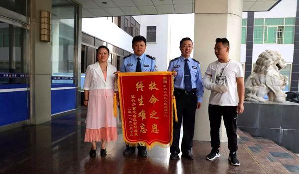牡丹区交警紧急护送危重病人 获赠鲜红锦旗