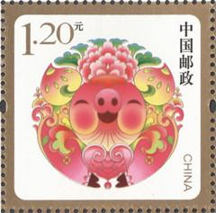 《福寿圆满》贺年专用邮票发行 济南推出纪念邮戳