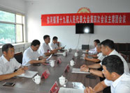 青州市弥河镇制定讨论决定重大事项决定办法 科学选题切实听取民意