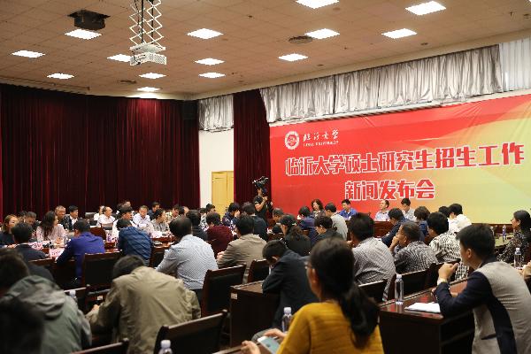 临沂大学2019年拟招硕士研究生40人 10日开始网上报名