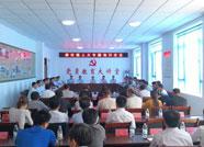 青州市谭坊镇人大制定专题询问工作办法 零距离沟通解答百姓难题