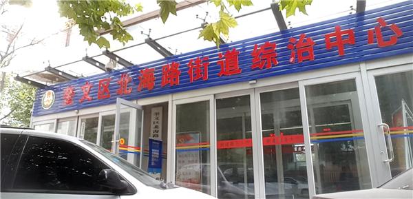 潍坊一小区成立业委会屡受阻 居委会称开发商不同意