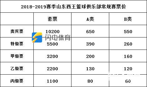 微信图片_20181010200950.png