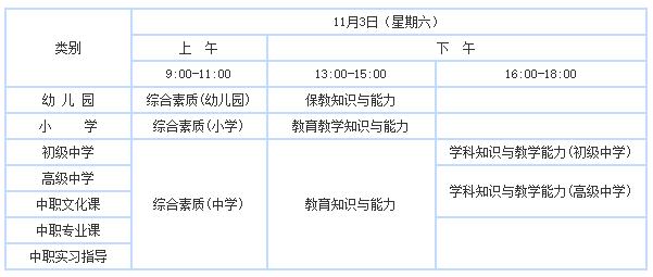 QQ截图20181010163311.png