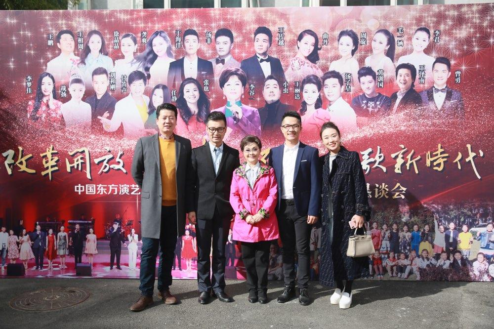 引吭高歌新时代 李谷一及她的学生们音乐会献礼改革开放四十年