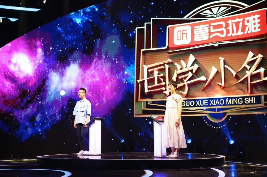 """《国学小名士2》刘晋升喊话""""请君暂回百人团"""",沉稳少年能否稳守七星?"""