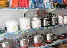 淄博市6组流通领域小家电被检不合格 含电饭煲、电吹风等