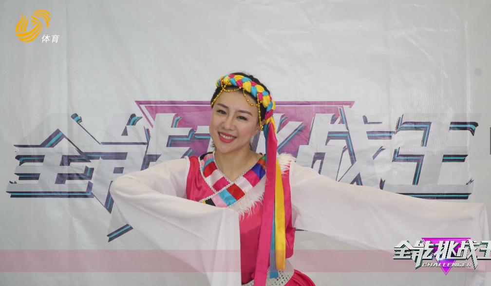 全能挑战王|【舞蹈课堂】藏族舞上肢动作讲解教学(二)