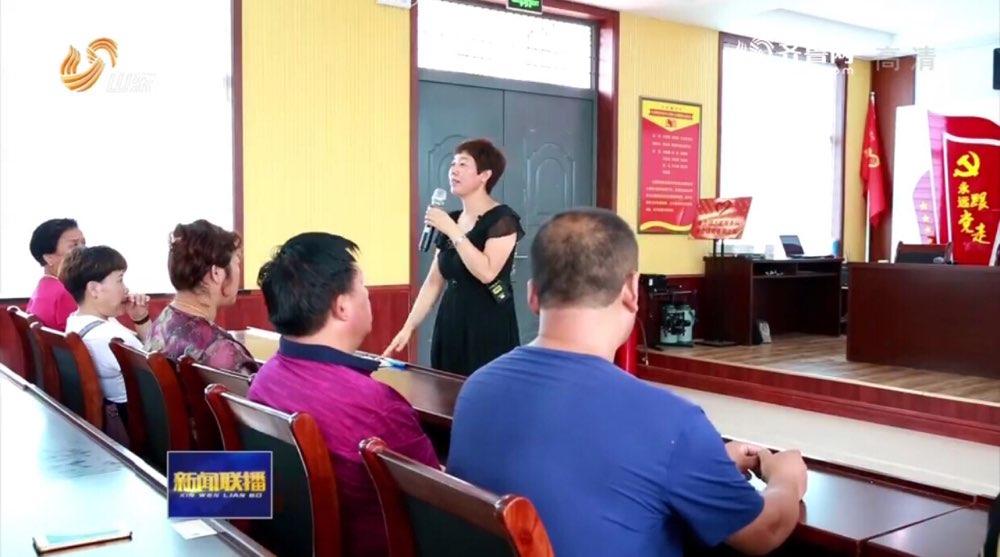 临淄:构建文明实践体系 打造群众精神家园
