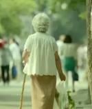 淄博本月起停止征收企业职工独生子女父母一次性养老补助