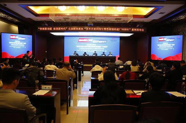 """鲁南制药集团:创新发展成为企业高质量发展的""""新引擎"""""""