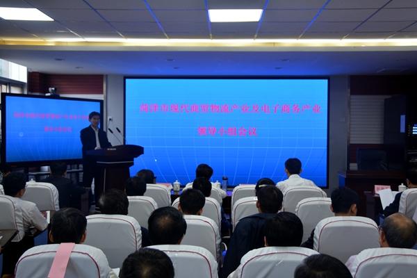 菏泽市前三季度电商交易额实现2175亿元 增长55.3%