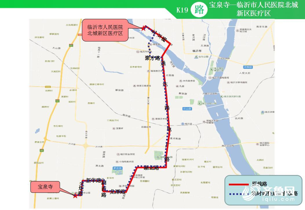 扩散!沂龙湾大桥封闭施工,临沂8条公交线路临时调整!