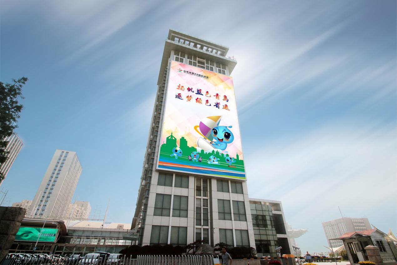 """""""青宝""""欢迎您! 山东省第24届运会明天开幕"""