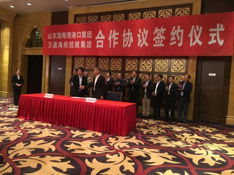 港口整合新进展 渤海湾港口集团控股万通东营港资产