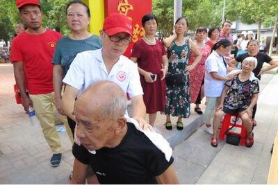 淄博市召开新时代文明实践中心建设试点工作调度会