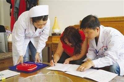 淄博高新区首批140余位在管严重精神障碍患者签约