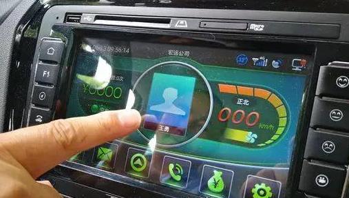 """杜绝""""黑司机""""!滕州市出租车启用人脸识别系统"""