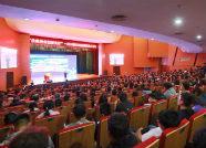 千人对话马光远  2018新旧动能转换泰山论坛举行