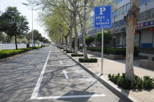 注意!茌平城区中心这条路段路内停车泊位取消