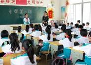 教育部:商业广告、商业活动禁入中小学校和幼儿园