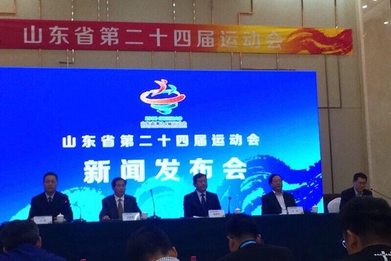 第24届省运会开幕式今晚7时举行 淄博团体总分暂列全省第一