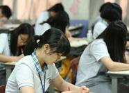 """执业药师明日开考 潍坊对考试作弊行为""""零容忍"""""""